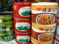 canned food from the supermarket11