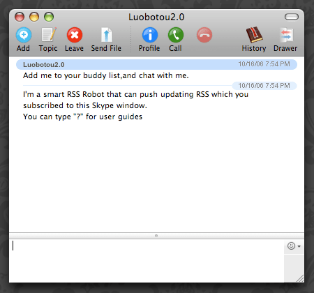 Skype Luobotou RSS Robot