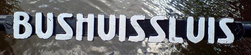 Bushuissluis