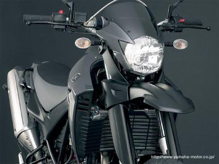 Yamaha XT660X Supermotard