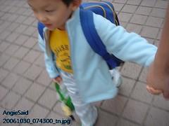 20061030_074300_tn