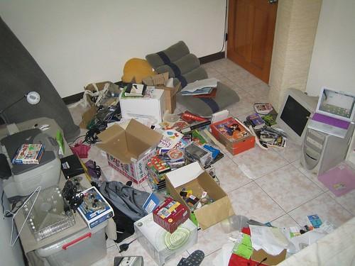 My Junky Junk Room