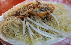 fried chinese vermicelli/ 炒米粉