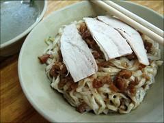 noodles and soup