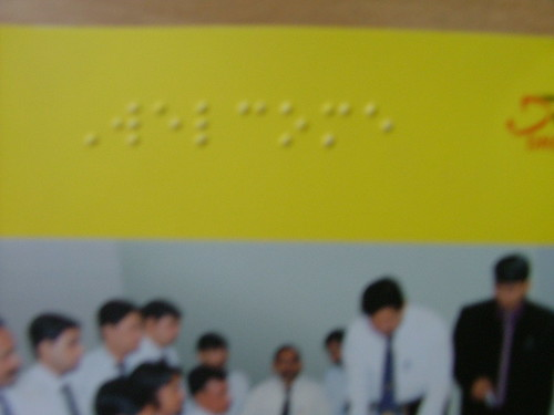 Braille Enabled Communication Material