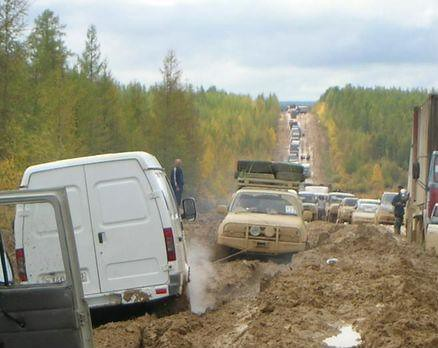 RussianHighway