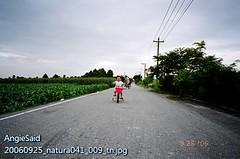 20060925_natura041_009_tn