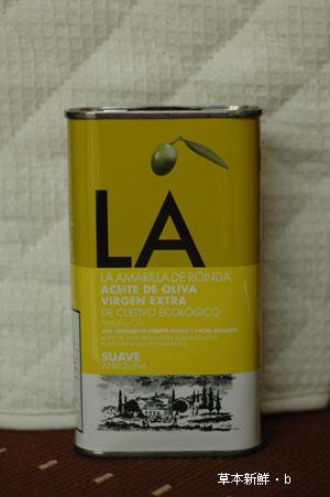 LA Suave,產自西班牙。