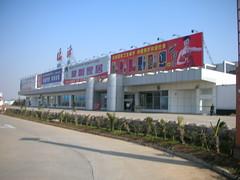 Linyi Terminal