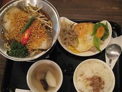 codfish dish