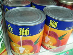 canned food from the supermarket26