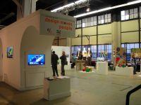 Dutch Design Week: Dutch Living Room  decor8
