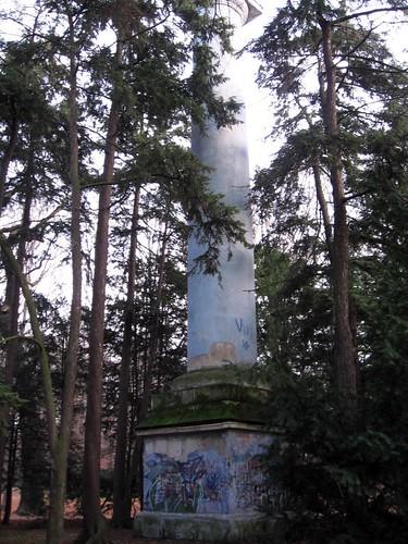 Pomnik Trajana (I)