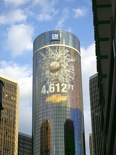 Detroit Renaissance Center Superbowl 1