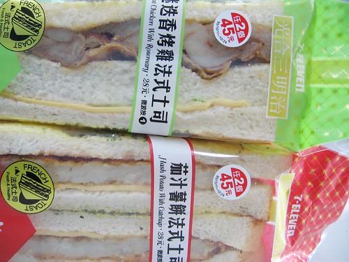 7-11 sanwiches