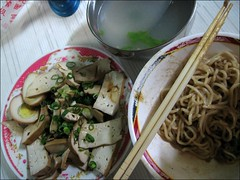 noodles, tofu and egg