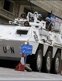 vehículo similar al del atentado