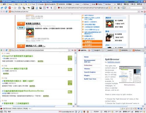 split_browser_0 (by joaoko)