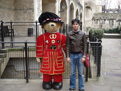 Guards in London Tower