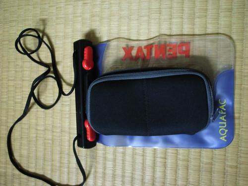 Aquapac 防水袋