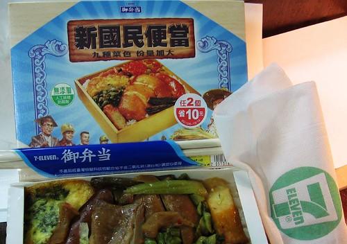 7-11 lunchbox dinner