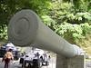 1880年代十英吋後裝大炮