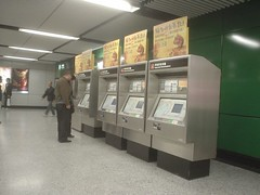 36.香港地鐵的單程售票機