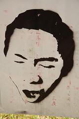 人臉塗鴉 (by Audiofan)