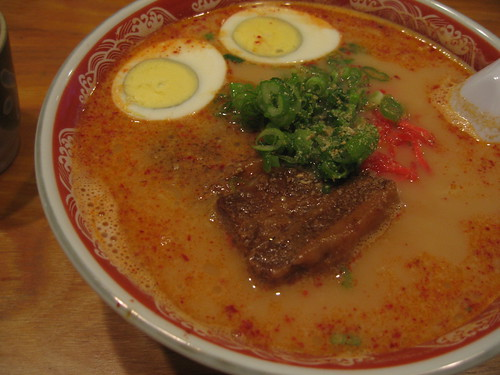 my ramen at Santa Ramen--is it telling me something?