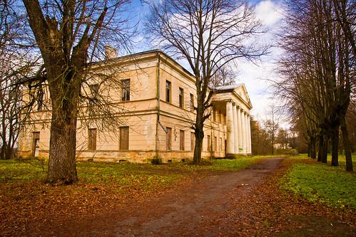 Dvaro rūmai | Manor House
