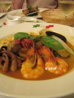 龍蝦高湯之海鮮總匯