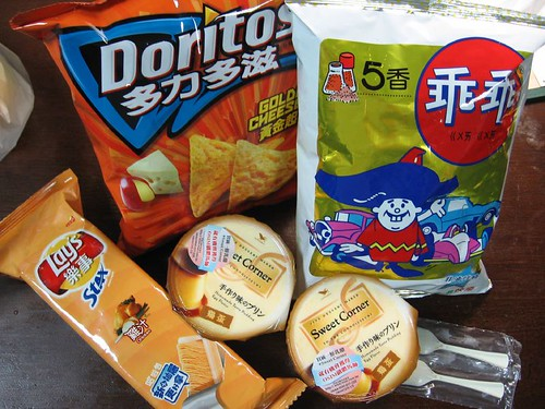 junk food from 7-11