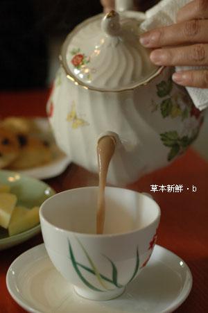 特調香料(濃郁的肉桂香氣)奶茶