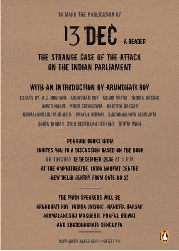 13 Dec invite