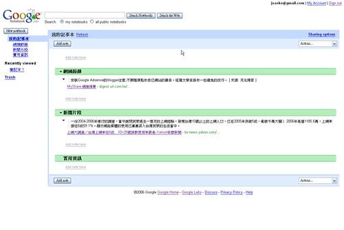 google_notebook (by joaoko)