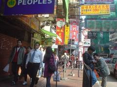 31.標準的香港忙碌街景