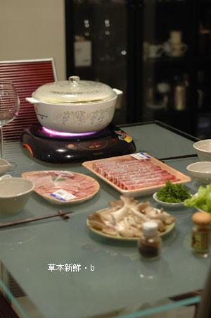 牛肉豬肉涮涮鍋
