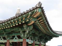 Kyung-ju
