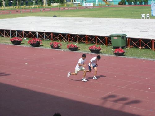 Practice sprint