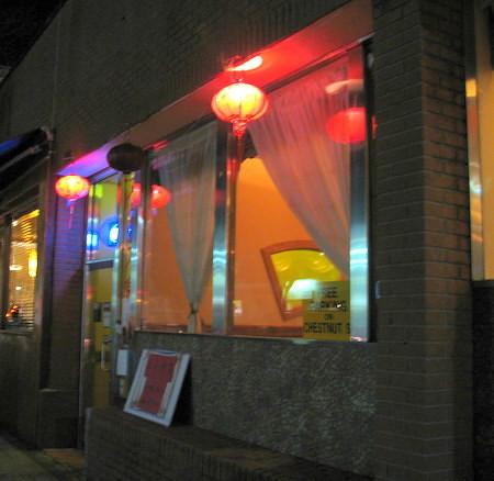 Best Chinese Restaurants In Fort Lee Nj