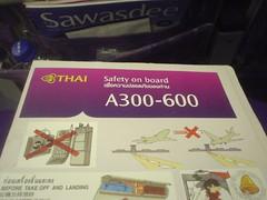 03.A300-600的飛航安全卡