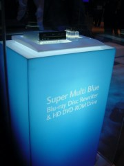 LG Booth: Super Multi Blue Player 2