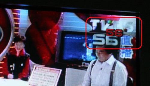 [串聯活動] 設定你家電視,把新聞台統統跳過去! 438554832_d0989e24f5