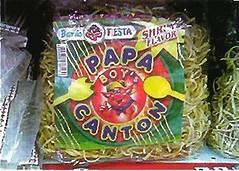 Papa Canton