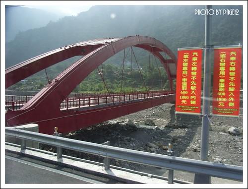 為谷關加油~當初跳高空彈跳的橋 @ page12的旅遊BLOG :: 痞客邦