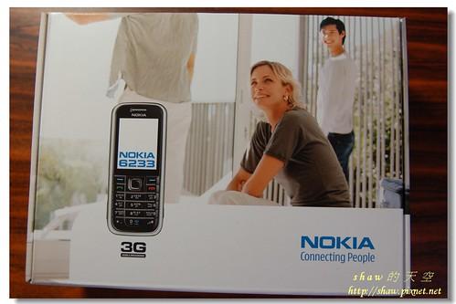 Nokia6233外盒包裝