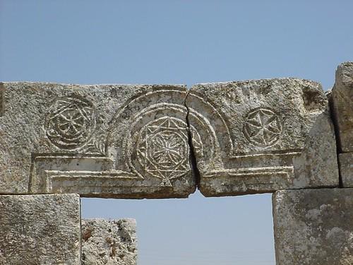 The Syrian Cross