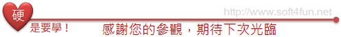 [瀏覽相關] 究極偽裝術:Firefox 3 變身 IE 7 2371161840_ed1cc279c3
