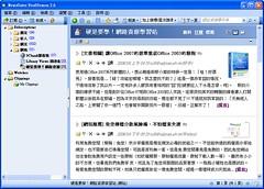 [新訊看板] RSS閱讀軟體 FeedDemon 2.6版,正式宣佈免費! 2185087758_352d18a05e_m