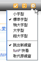 [新訊看板] funp新聞通,網路閱讀新革命 2474112800_c20265dacd